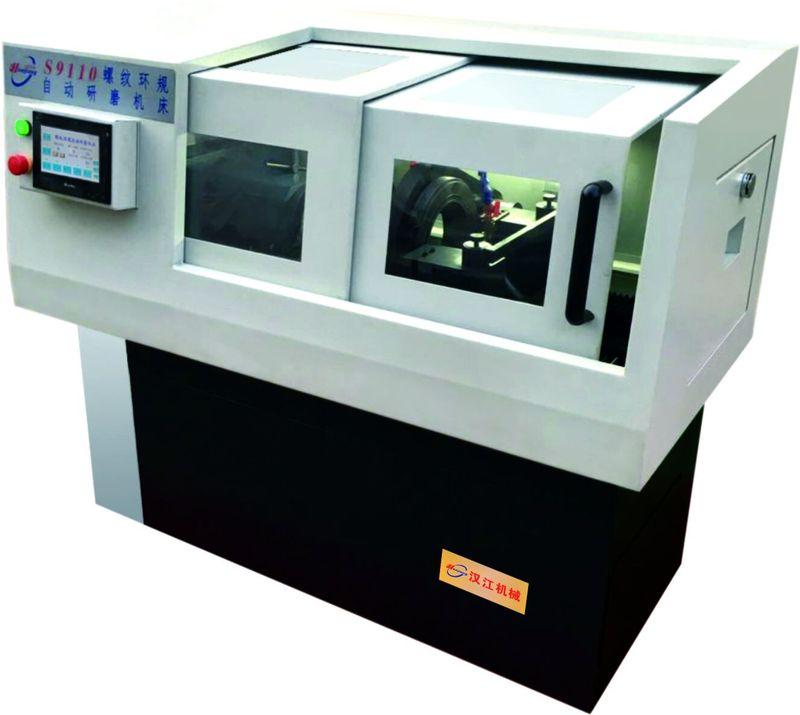 S9110(S9102)螺纹环规自动研磨机床